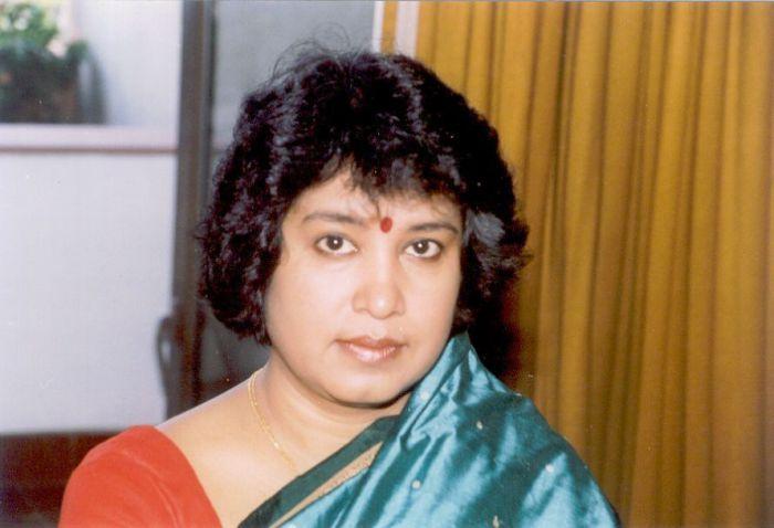 Taslimaa